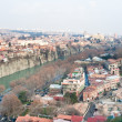 Panoramic view from Narikala Fortress. Tbilisi. Georgia. — Stock Photo
