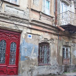 Street in the old town. Tbilisi, Georgia — Stock Photo #11132616