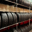 The shop shelves with metal disks - Stockfoto