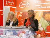 International Food & Drinks Exhibition — Stock Photo