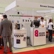 International exhibition SHOP DESIGN RETAIL TEC RUSSIA 2011 — Stock Photo