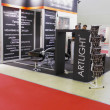 International exhibition SHOP DESIGN RETAIL TEC RUSSIA 2011 — Stock Photo #11245968