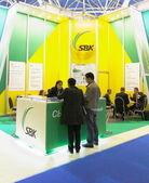 International Exhibition of Chemistry — Stock Photo