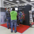 Stock Photo: International exhibition MODERN EDUCATION