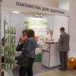 Stock Photo: International Food & Drinks Exhibition