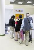 Educazione moderna esposizione internazionale — Foto Stock