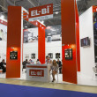 Stock Photo: International exhibition ELEKTRO'2012