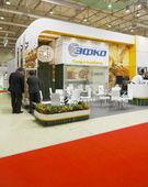 Internationale tentoonstelling moderne bakkerij 2012 — Stockfoto