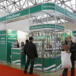 Stock Photo: International exhibition Mosbuild 2012