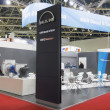 International exhibition NEFTEGAZ-2012 — Stock Photo #12010755