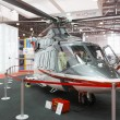 International Exhibition of Helicopter Industry — Stock Photo #12396683