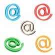 Email symbol — Stock Vector