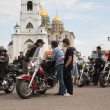 Harley-Davidson international rally - Stock Photo