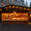 Kiosk with Christmas toys and gifts at Christmas market in Vienn — Stock Photo