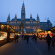Christmas market in Vienna, Austria - Stock Photo