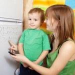 Anne Çocuk öğretir — Stok fotoğraf