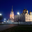 Assumption cathedral  at Vladimir in  night. - Stock fotografie