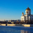 Christ the Savior Cathedral at Moscow in winter - Stock fotografie