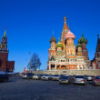 Intercession Cathedral  at  Moscow in winter — Stock Photo