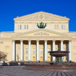 Bolshoi Theatre in Moscow, Russia — Stock Photo #11500196