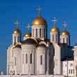 Dormition Cathedral in Vladimir - Foto de Stock