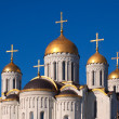 Domes of Assumption cathedral — Stock Photo