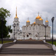 Assumption cathedral  at Vladimir - Photo