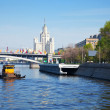 View of Moscow - Stock Photo