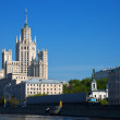 KotelnicheskayEmbankment Building. Moscow, Russia — Stock Photo #11500368