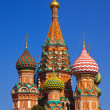 Intercession Cathedral at Red Square - Stock Photo