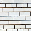 New brick wall background — Stock Photo
