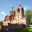 Stock Photo: Church of Archangel Michael