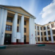 Stock Photo: Ivanovo State Textile Academy