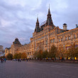 GUM on Red Square in dusk. Moscow — Stock Photo