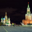 Red Square in night. Moscow. Russia — Stock Photo