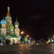 Red Square in night. Moscow, Russia — Stock Photo #12488424