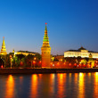 Stock Photo: Moscow Kremlin in summer night