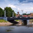 Bridge in historical district of Ivanovo — Stock Photo