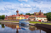 Historical district of Ivanovo in summer — Stock Photo