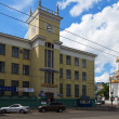 View of Ivanovo - Trinity temple and Post Office — Stock Photo #12504097