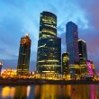 Moscow business centre  in summer morning - Stock Photo