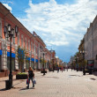 Pedestrian street in history district of Nizhny Novgorod - Stock Photo