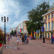 Old street in Nizhny Novgorod - Stock Photo