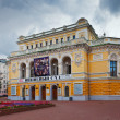 Nizhny Novgorod Academic Drama Theatre — Stock Photo