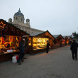 Photo: Christmas market in Vienna, Austria