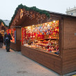 Stock Photo: Christmas market in Vienna, Austria