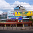 Ivanovo State Circus - Stock Photo