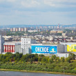 "Stock Photo: Brewery OJSC ""Volga"""