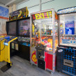 Amusement machines - Stock Photo