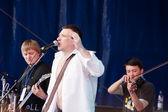 Rock band Nabat — Stock Photo